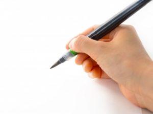 筆ペンで上手く書けない場合の上達法と持ち方