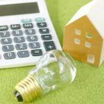 一人暮らしで電気代は一月平均いくら?ガス料金は?手続きどうやる?