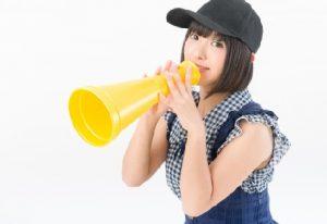 高嶋香帆と志村けんの関係は?ミスマリンのカップや高校はどこ!?
