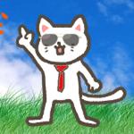 武田舞香は安室奈美恵のバックダンサーをいつのツアーでやった?