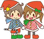 クリスマスデートで昼間は何を?東京の空いてるおすすめスポット