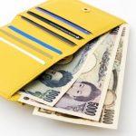 天赦日に財布の使い始め2017、金運アップの寅の日と一粒万倍日は吉日