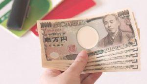 坂本雄次の年収はいくら?