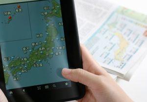 台風3号が発生で2017年の進路とは!東京にいつ来る!?