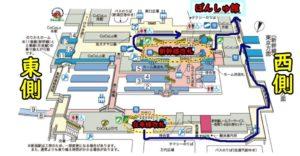 新潟駅内からぽんしゅ館まで