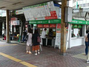 観光循環バスの切符売場