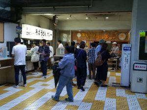 バスセンターのカレーはこの混み様