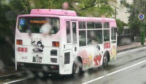 新潟の犬夜叉バス
