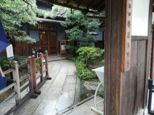 旧齋藤家別邸の入り口