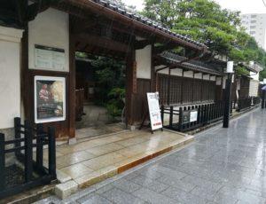 オススメの斎藤邸【新潟旅で一番の興奮!】