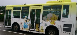 新潟バス ショムニ、パタリロ