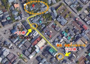 新潟の斎藤邸「バスからのアクセスと経路」