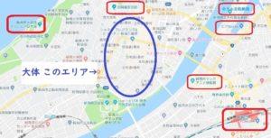 古町のいち関係「新潟市内旅行」